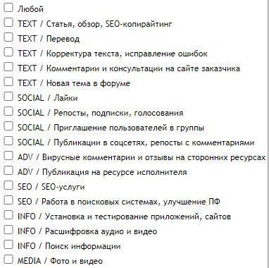 Zadaniya_na_Advego